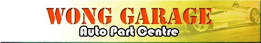 Wong Garage PAGE BANNER copy