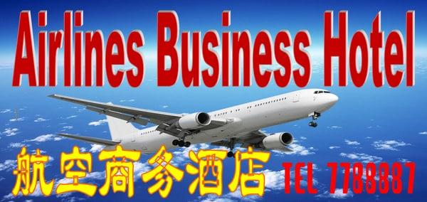 airlines business hotel vanuatu