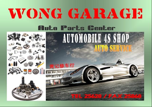 wong garage vanuatu